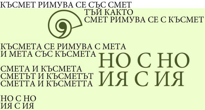 KUSMET1000x538