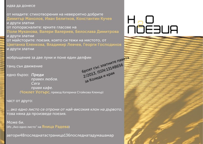 NOP2_COVER1044X741grau