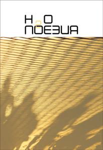 nop2_coverfront500x726