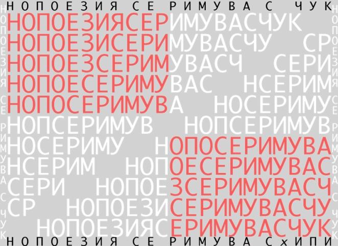nopoeizalike-sipi800d185853-1